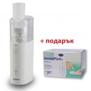 Omron MicroAIR U100 ултразвуков инхалатор