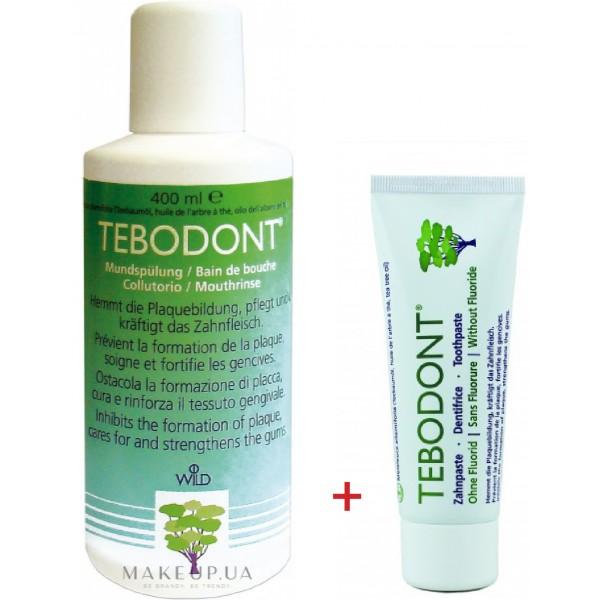 TEBODONT® вода за уста +паста за зъби