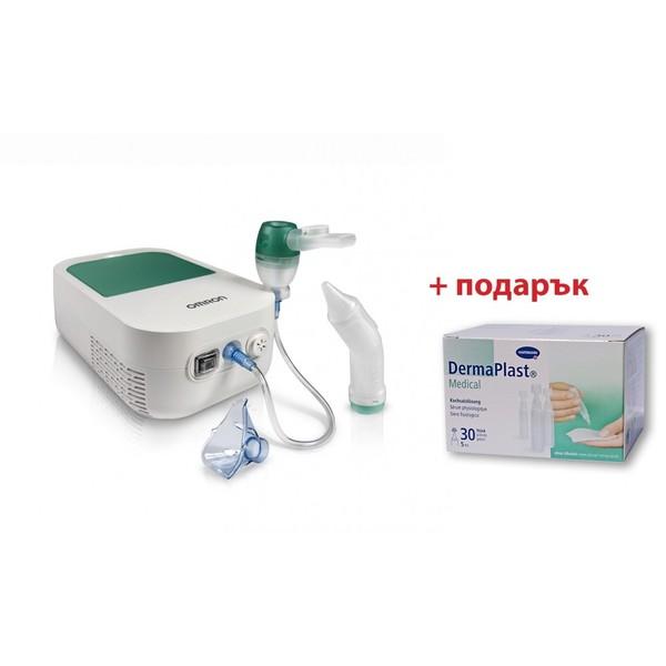 Omron DUOBABY компресорен инхалатор и назален аспиратор, 2 в 1