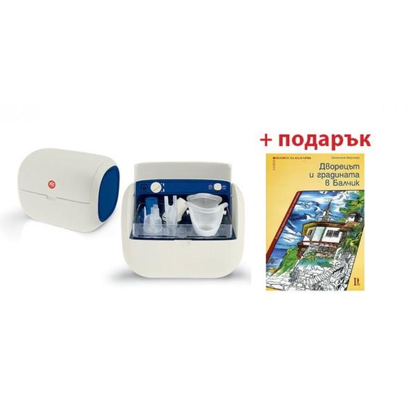 PIC Air Premium компресорен инхалор