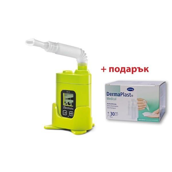 Norditalia MO-03 ултразвуков инхалатор